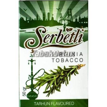 Serbetli Sweet Kiss (Сладкий Поцелуй) 50 грамм