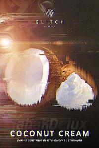 Табак Glitch Coconut Cream (Кокос Сливки) 50 грамм