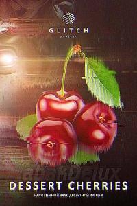 Табак Glitch Dessert Cherries (Десертная Вишня) 50 грамм