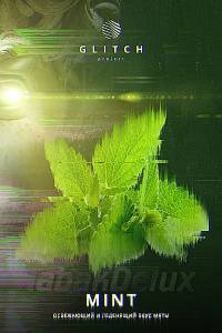 Табак Glitch Mint (Мята) 50 грамм