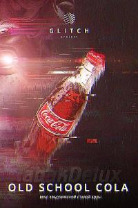 Табак Glitch Old School Cola (Кола) 50 грамм