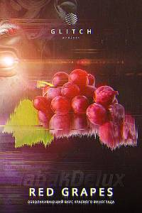 Табак Glitch Red Grapes (Красный Виноград) 50 грамм
