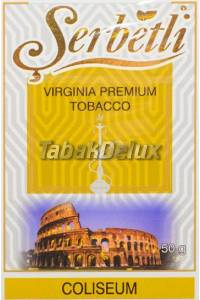 More about Adalya Gum (Жевательная резинка) 50 грамм