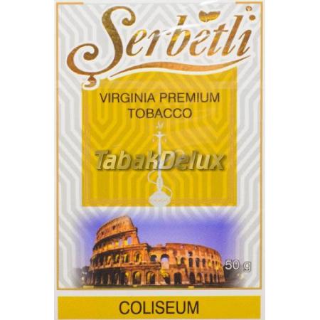 Serbetli Coliseum (Колизей) 50 грамм