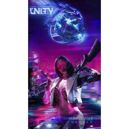 Unity Marul Five (Марул Файв) 30 грамм