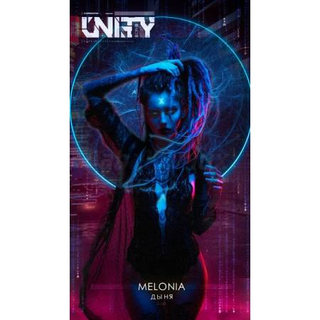 Unity Melonia (Мелония) 30 грамм