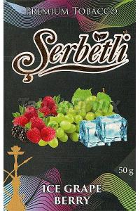 Serbetli Black Ice Grape Berry (Лёд Виноград Ягоды) 50 грамм