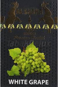 Al Shaha White Grape (Белый Виноград) 50 грамм