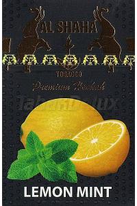 Al Shaha Lemon Mint (Лимон Мята) 50 грамм
