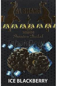 More about Adalya Ice Double melon (Лёд Арбуз Дыня) 50 грамм