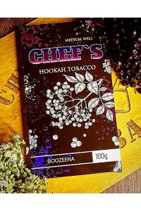 Табак Fusion Medium Малиновый мохито (Raspberry Mojito) 100 грамм