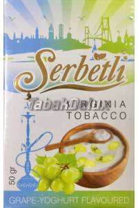 Adalya Milk (Молоко)