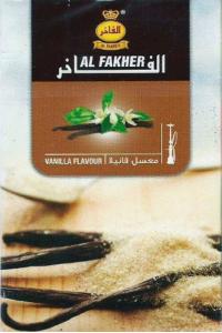 Al Fakher Vanilla (Ваниль) 50 грамм