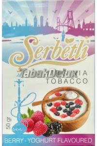 Serbetli Berry Yoghurt (Ягодный Йогурт) 50 грамм