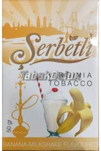 Serbetli Banana Milkshake (Банановый Милкшейк) 50 грамм