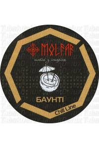 Fasil Lychee (Личи) 50 грамм