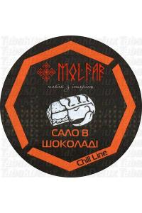 More about Fasil Orange (Апельсин) 50 грамм