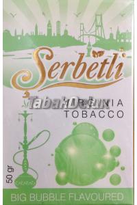 Serbetli Big Bubble (Большая Жвачка) 50 грамм