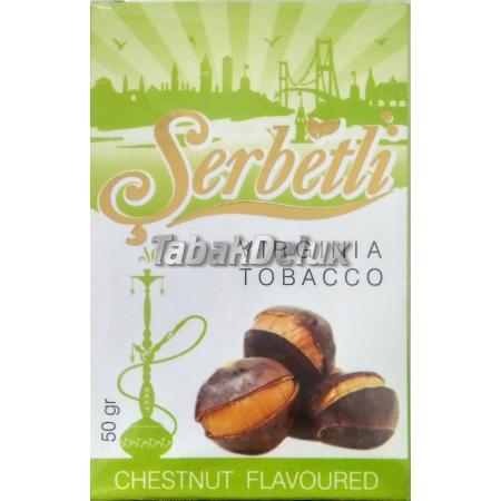 Serbetli Chestnut (Каштан) 50 грамм