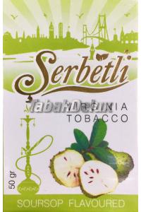 Adalya Turkish Gum (Турецкая жвачка) 50 грамм