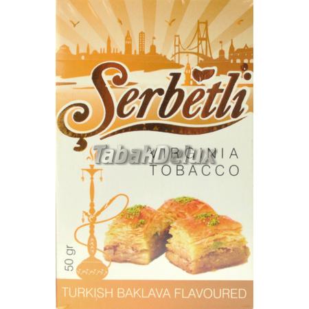 Serbetli Turkish Baklava (Пахлава) 50 грамм