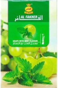Табак, заправка для кальяна Al Fakher Grapes Mint (Виноград Мята) 50 грамм