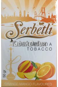 Serbetli Orange Mango (Апельсин Манго) 50 грамм