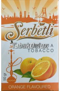 Serbetli Orange (Апельсин) 50 грамм