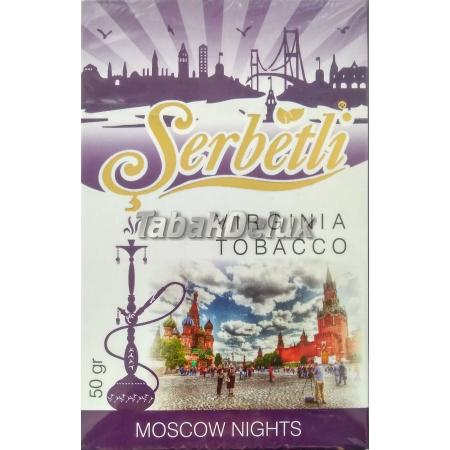 Serbetli Moscow Nights (Московские Ночи) 50 грамм