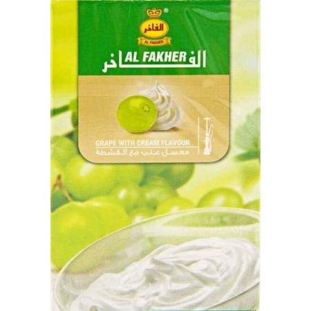 Al Fakher Grapes cream (Виноград сливки) 50 грамм