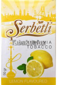 Serbetli Lemon (Лимон) 50 грамм