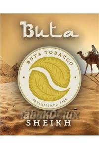 Buta Sheikh (Шейх) 1000 грамм
