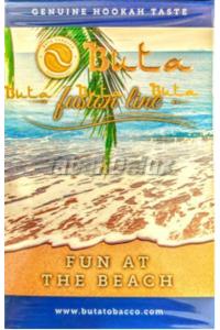 Buta Fusion Fun at the Beach (Веселье на Пляже) 50 грамм