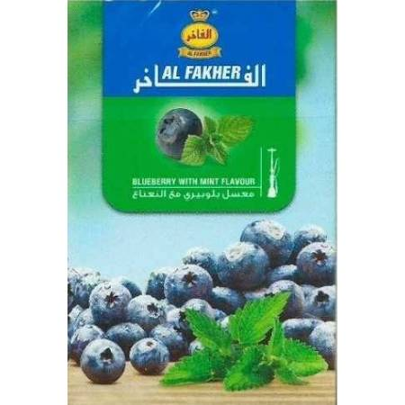 Al Fakher Blueberry mint (Черника мята) 50 грамм