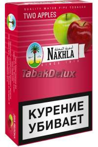 Nakhla Classic Two Apple (Два Яблока) 50 грамм