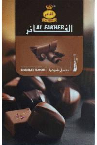 Табак, заправка для кальяна Al Fakher Chocolate (Шоколад) 50 грамм