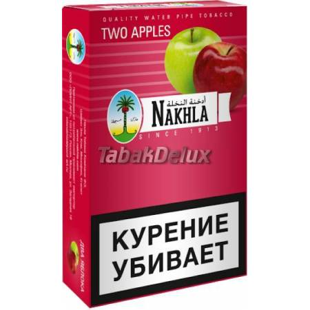 Nakhla Classic Two Apple (Два Яблока) 250 грамм
