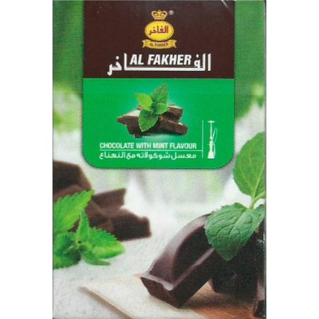 Табак, заправка для кальяна Al Fakher Chocolate mint (Шоколад мята) 50 грамм