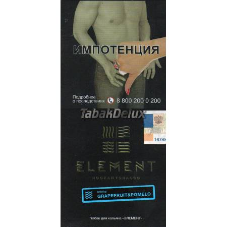 Element Water Grapefruit Pomelo (Грейпфрут Помело) 100 грамм