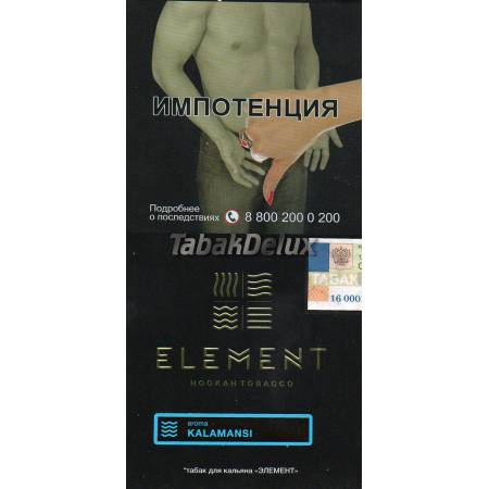 Element Water Kalamansi (Каламанси) 100 грамм