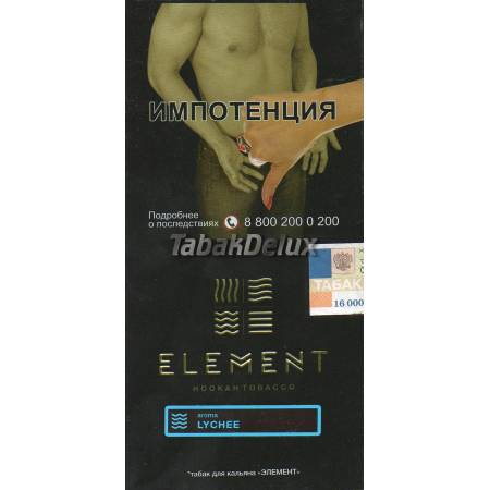 Element Water Lychee (Личи) 100 грамм