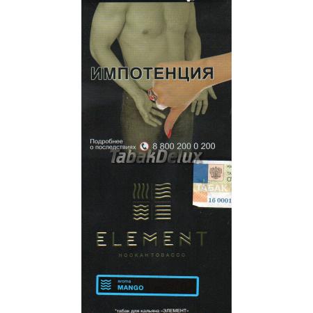 Element Water Mango (Манго) 100 грамм