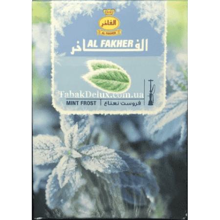 Al Fakher Mint Frost (Мята лёд) 50 грамм