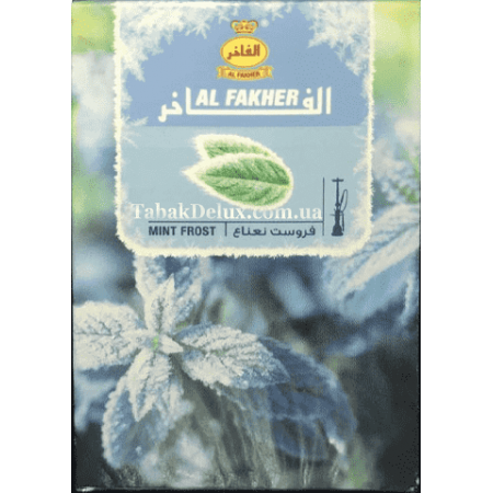 Табак, заправка для кальяна Al Fakher Mint Frost (Мята Лёд) 50 грамм