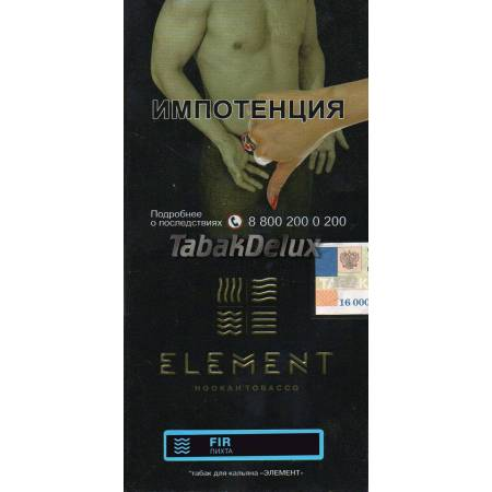 Element Water Fir (Пихта) 100 грамм