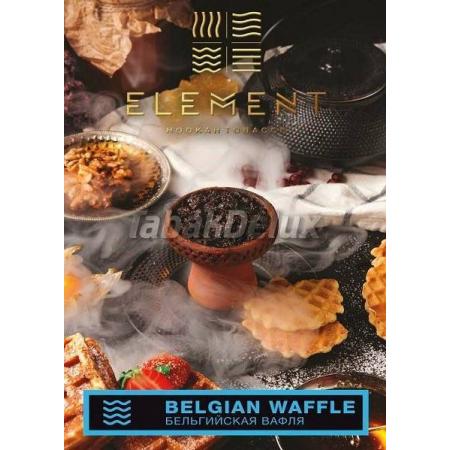 Element Water Belgian Waffle (Бельгийская Вафля) 100 грамм
