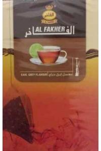 Fumari Цитрус с мятой (Citrus Mint) 100 гр