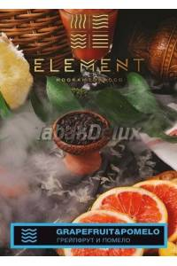 Element Water Grapefruit Pomelo (Грейпфрут Помело) 100 грамм