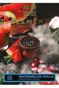 Element Water Watermelon Holls (Арбузный Холс) 100 грамм