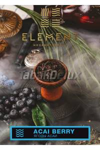 Element Water Acai Berry (Асаи) 100 грамм